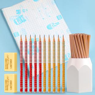 得力包书皮1张+橡皮2块+铅笔10支