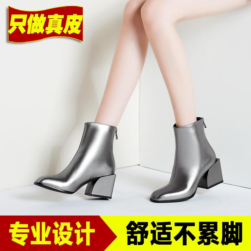 银色高跟短靴女装枪色亮皮短桶半筒平头女鞋粗跟真皮鞋中跟矮靴统