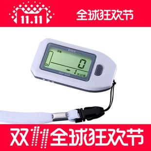 Китайский 3D символы экран питания сын шагомер подлинный старики браслет гулять бег километр считать серебристые наручные часы