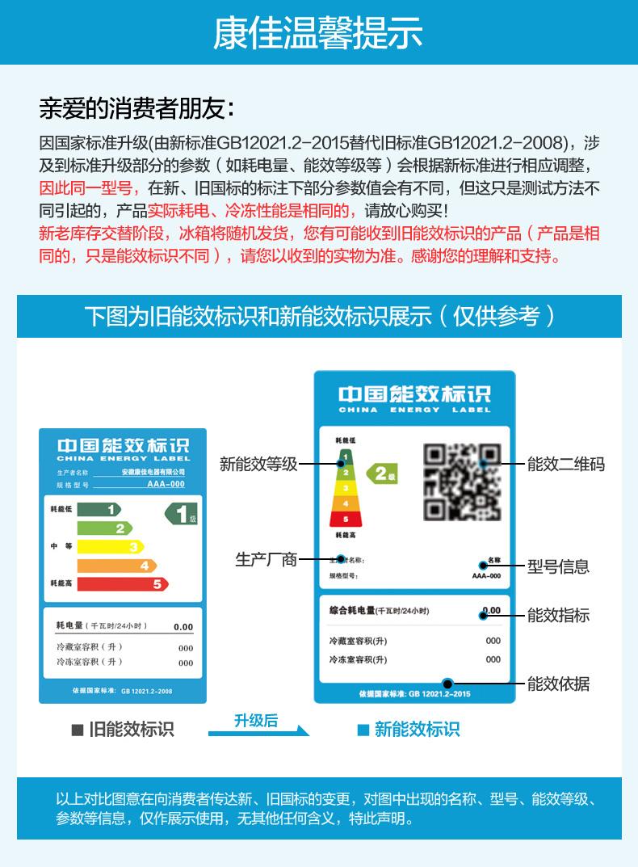 KONKA/康佳 BCD-182TA小型双开门冰箱双门式家用节能电冰箱宿舍商品详情图