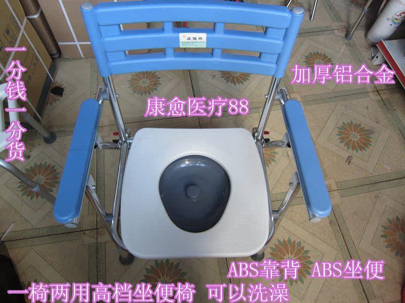 Кресло туалет Детская поставок двойного использования унитаза для пожилых инвалидов беременных женщин будет двигаться КОМОДЫ стулья кресло-стульчак
