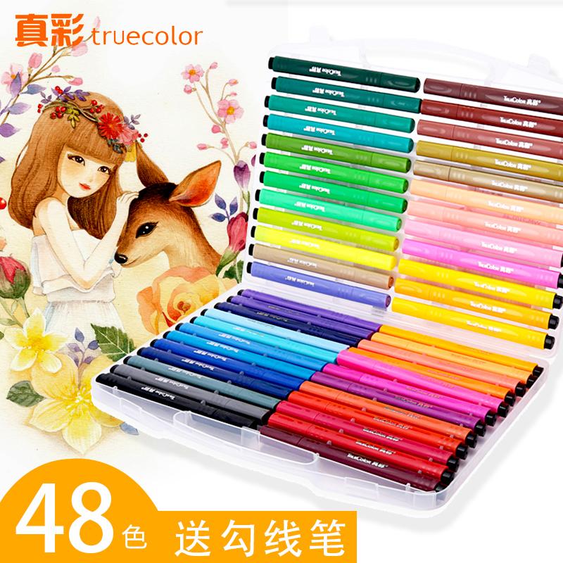 真彩24色水彩笔专业36色颜色幼儿园儿童安全绘画笔48色可学生水彩画套装手绘笔彩色用涂鸦水洗画笔画笔美术笔