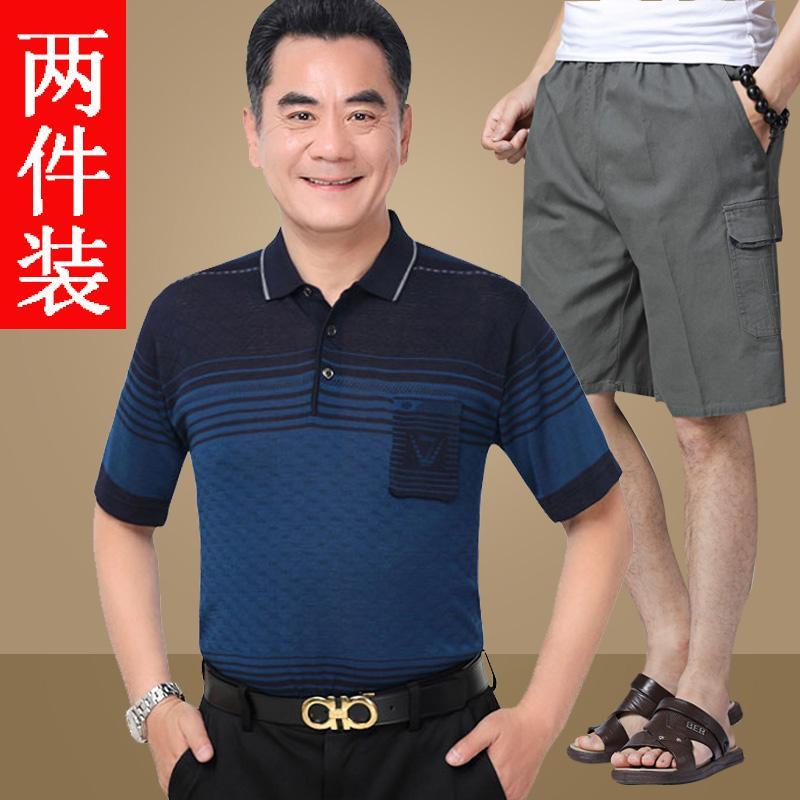 休闲中老年冰丝短袖T恤男士运动套装男夏季速干短裤中年爸爸服装