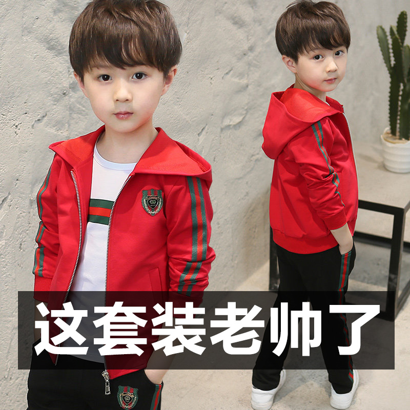 Boys set spring dress 2020 new Korean version of the large children's clothing sports boy handsome three-piece set spring and autumn tide