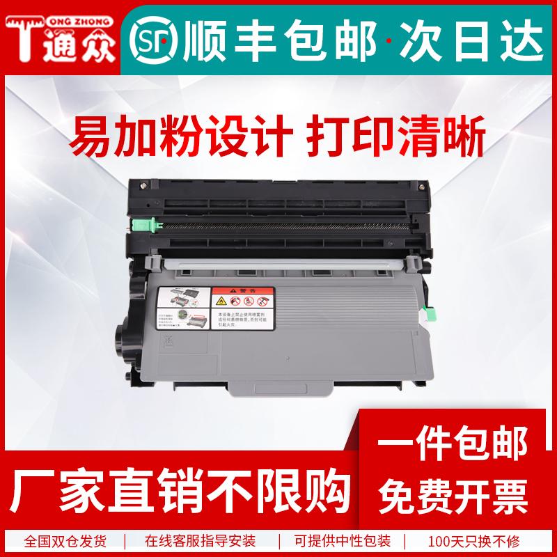 Máy in mực phổ biến anh em TN3335 Hộp mực DR3350 HL-5440D HL-5450DN 5445D 6180DW MFC-8510DN 8515DN 8520DN hộp mực máy in - Hộp mực