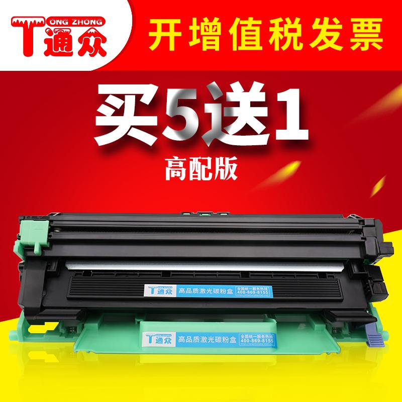 Tonezhong applicable Fuji Xerox M115W powder box P115W M115z M118z CT202137  printer toner cartridge toner cartridge