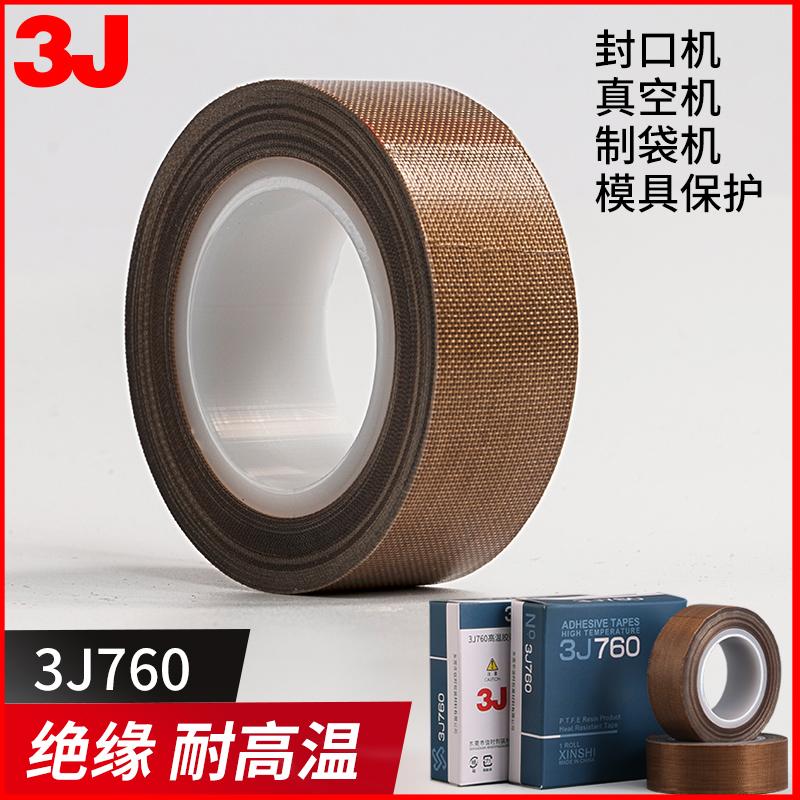 Тефлоновая лента 3J760-19 мм сопротивление изоляции высокая Тепловизионная машина высокая Теплая лента 0.13