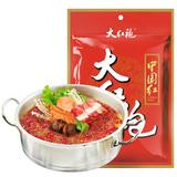 大红袍 麻辣香锅料150g 券后7.8元包邮