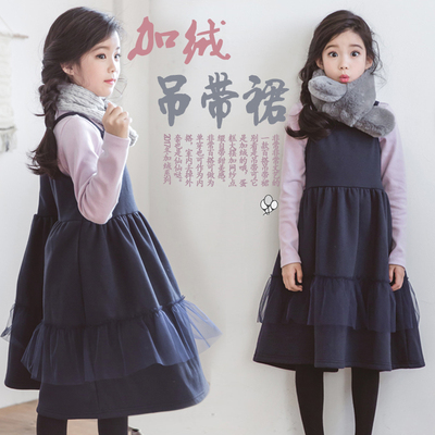 Children's clothing 2017 winter Korean girls cotton plus cashmere dress skirt sling dress in the big princess dress skirt