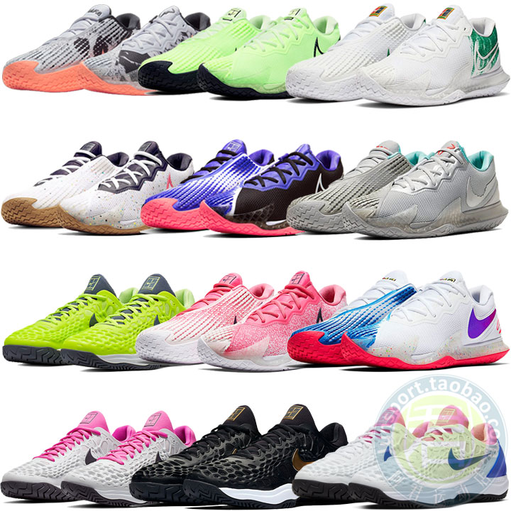 Usd 132 88 Genuine Nike Tennis Shoes Men 2020 Nadal Australian Open Wimbledon French Open Sneakers 918193 Cd0424 Wholesale From China Online Shopping Buy Asian Products Online From The Best Shoping Agent Chinahao Com