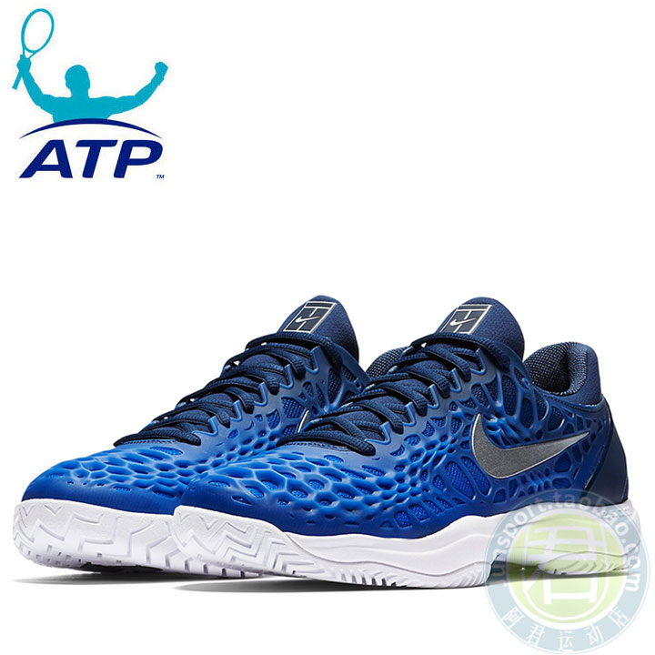 Del Potro Nike Tennis Shoes