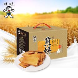 【旗舰店】超市同款:旺旺 原味煎饼大礼包600g