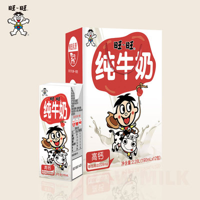 Wangwang] high calcium pure milk gift box 190ml*12