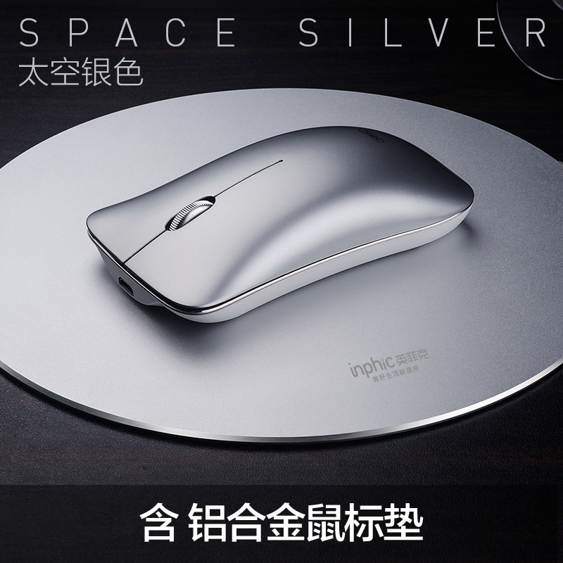 SPACE SILVER + ALUMINUM MOUSE PAD