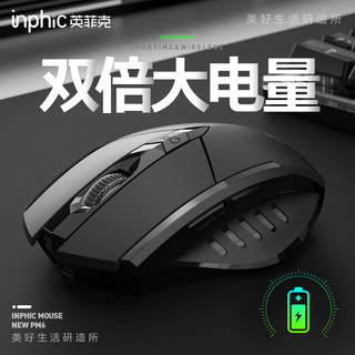 British Fick PM6 Wireless Mouse Rechargeable Bluetooth Dual Mode Mute Silent Unlimited Portable Office Game Gaming Applicable for Lenovo Dell Apple Mac Boys Notebook USB Computer 5.0
