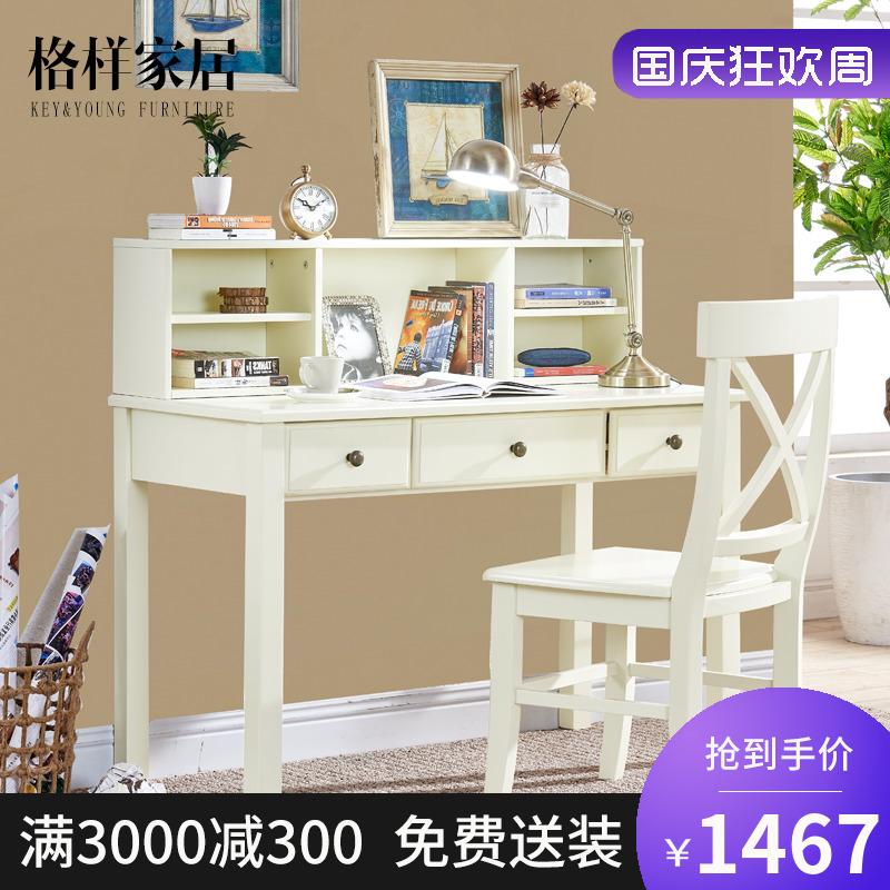 美式實木書桌書架一體組合簡約書房家具寫字臺家用電腦桌書臺臥室