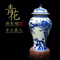 Small vase of blue and green porcelain ceramics ornaments hand-painted antique general tank cover tank