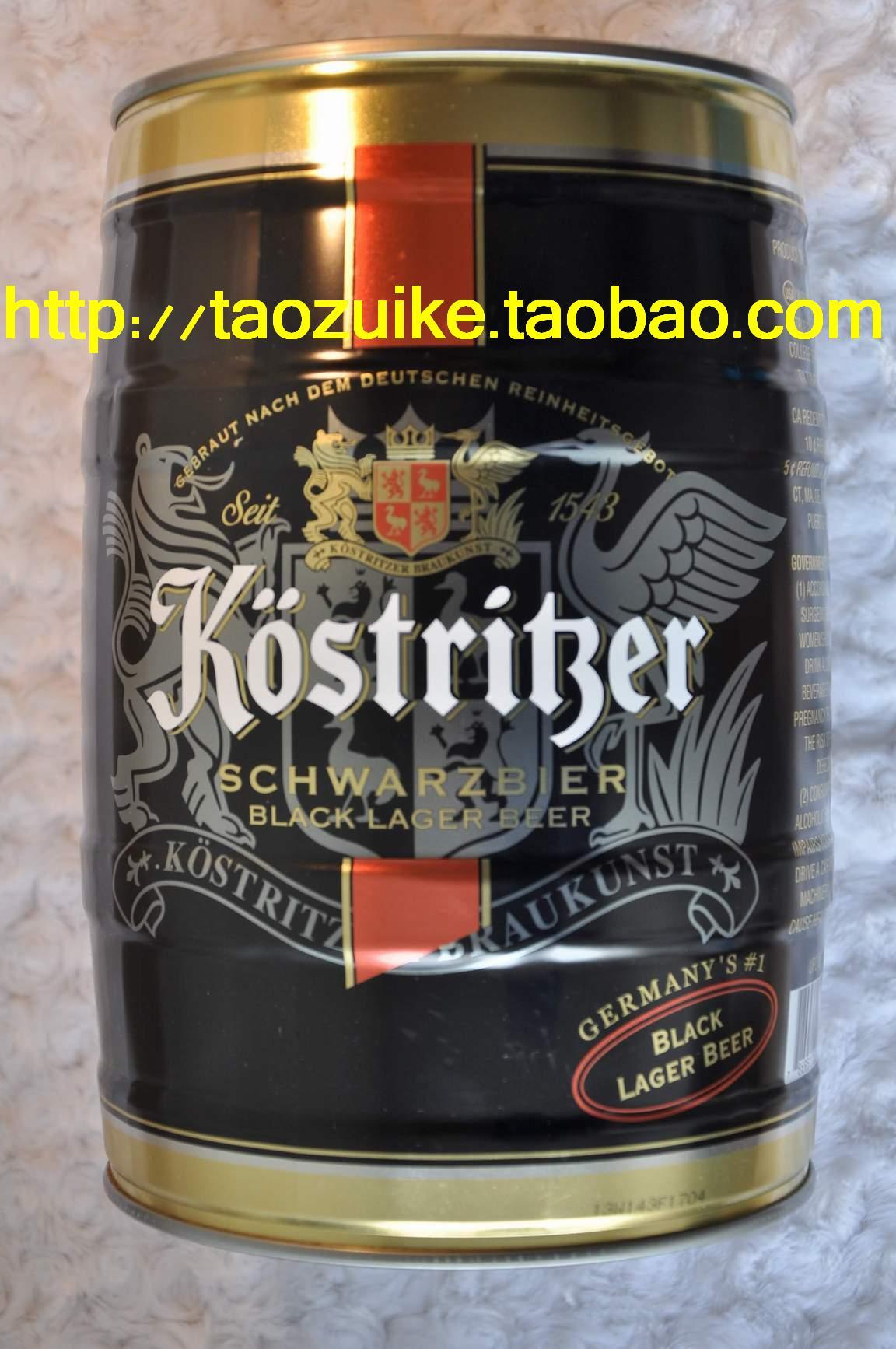http://img02.taobaocdn.com/imgextra/i2/15907111/T2eoORXx4XXXXXXXXX_!!15907111.jpg