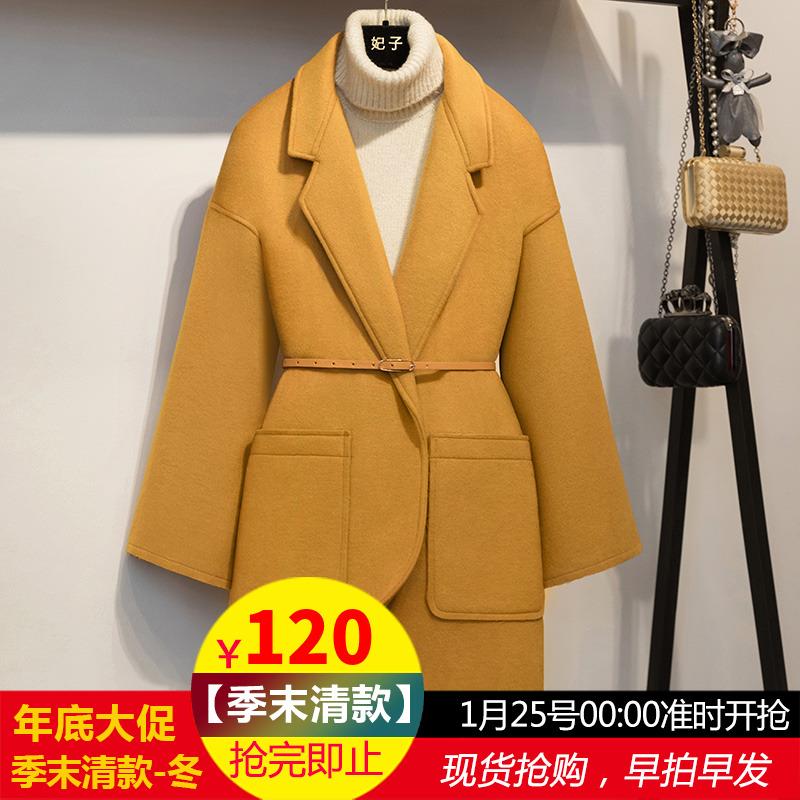 妃子2018秋冬装时尚大衣气质中长款收腰显瘦毛呢外套女2013Q3