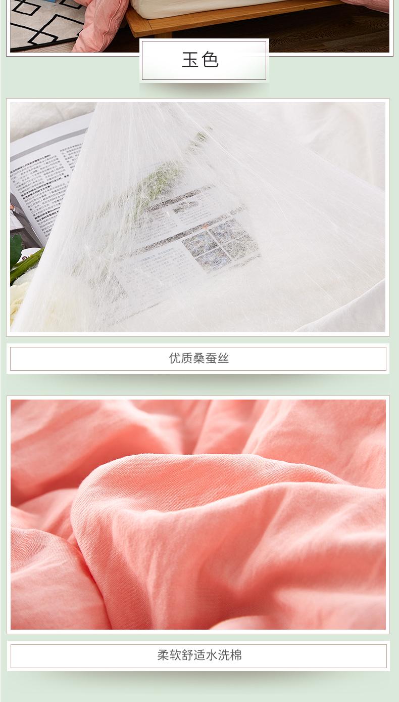 这是一款颠覆传统的蚕丝被,79元包邮!全尺寸一个价!如皋桑蚕丝,27道工序!
