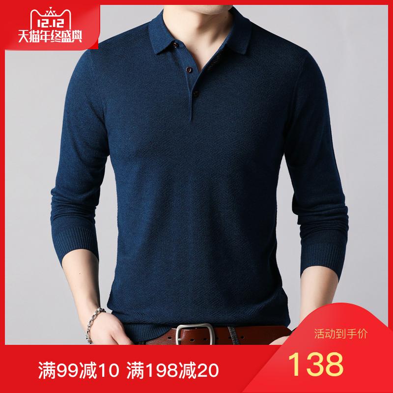 Nam giới trung niên nam giới cha nam áo len giản dị áo len dài tay mùa thu led cơ sở dệt kim - Áo len