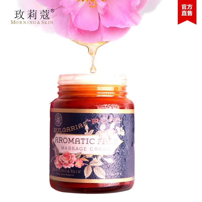 玫莉蔻玫瑰香氛按摩膏排堵清洁毛孔促吸收