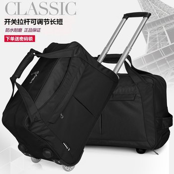 Large capacity travel luggage travel short-distance portable trolley bag men and women travel bag bag luggage bag waterproof foldable