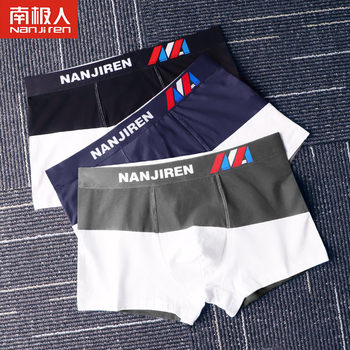 Antarctic men's underwear boys boxer loose cotton tide air show personality cute boxers head tide brand