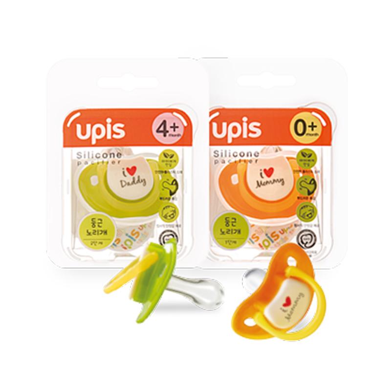 【官方正品】韩国进口保宁upis婴儿新生儿硅胶安抚奶嘴0-6-18个月