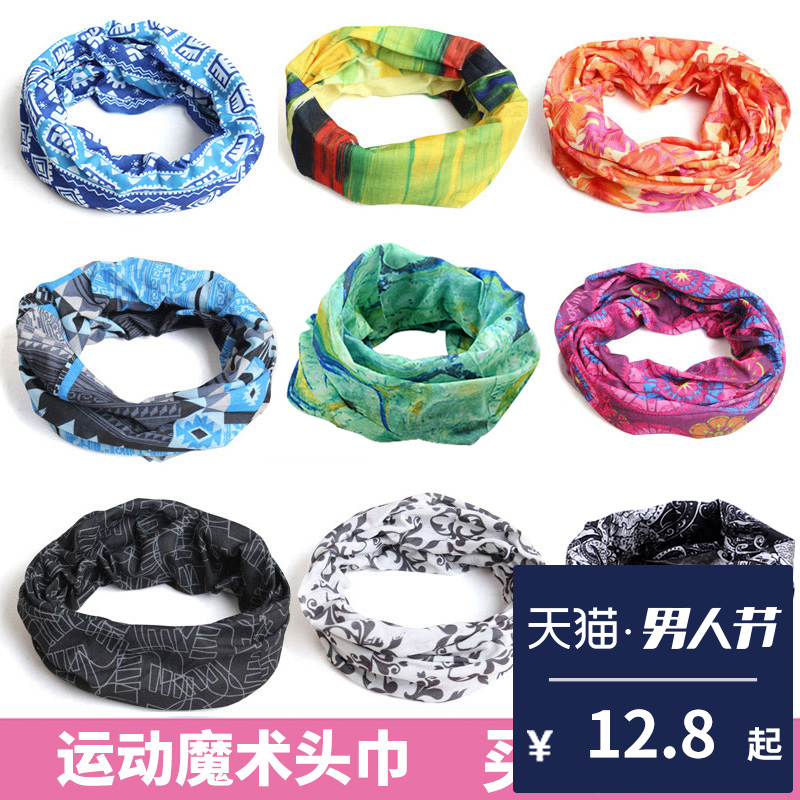 Outdoor sports hundred magic scarf men and women hip-hop riding outfit scarf wind-proof mask sun protection collar sleeve seamless
