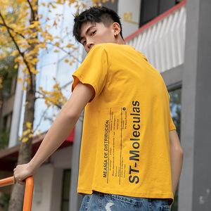 2020男士短袖t恤夏季新款圓領休閑寬松青少年純棉半袖體恤衣