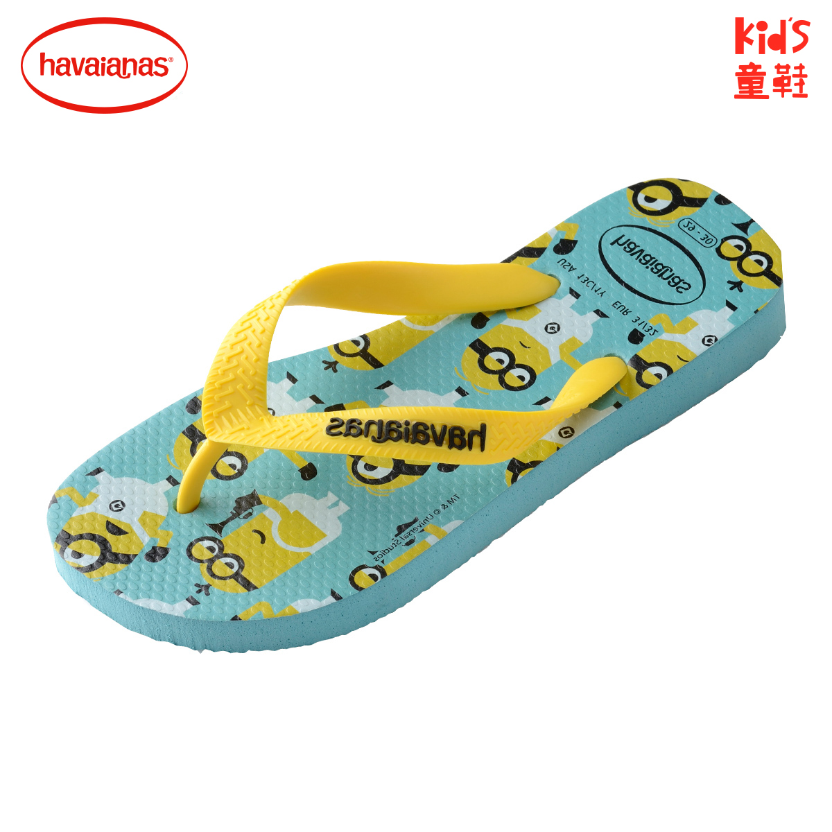 6954f6328f70e ... shoes flip flops minions blue slippers Havana · Zoom · lightbox moreview  · lightbox moreview ...