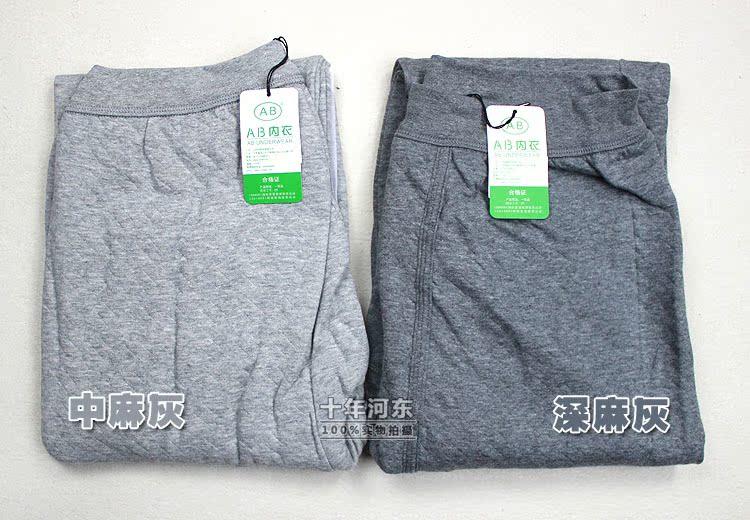 Pantalon collant Moyen-âge 9872-3 en coton - Ref 748443 Image 19