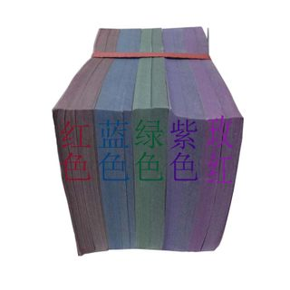 12*15cm five-color ingot paper Buddha supplies paper Stacked lotus ingot paper with burnt paper for worshiping Shangxi grave
