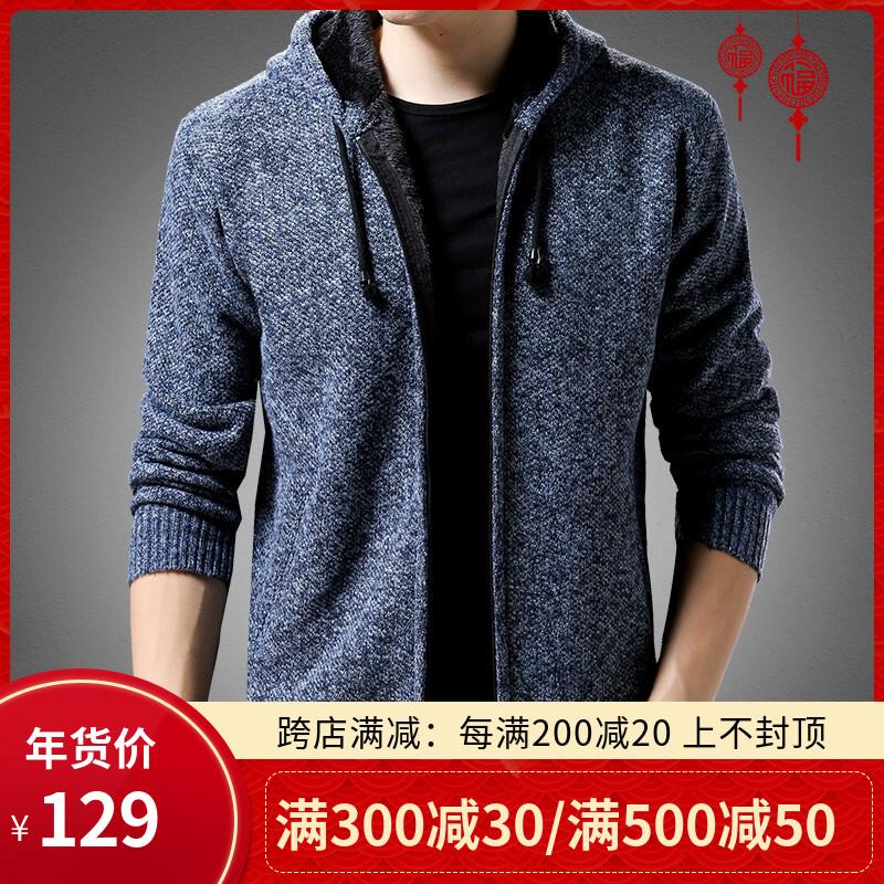 Playboy mùa đông cộng với áo len nhung dày cardigan nam phiên bản Hàn Quốc của áo khoác dệt kim trùm đầu cho nam mùa thu bên ngoài - Áo len thể thao / dòng may