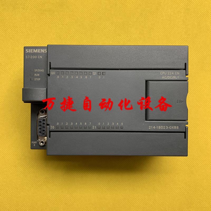 原装西门子CPU224CN6ES7214-1BD23/1AD23-0XB8/0214-2BD23/2AD
