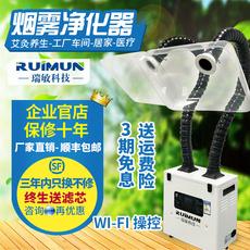 Очиститель воздуха Rui pure