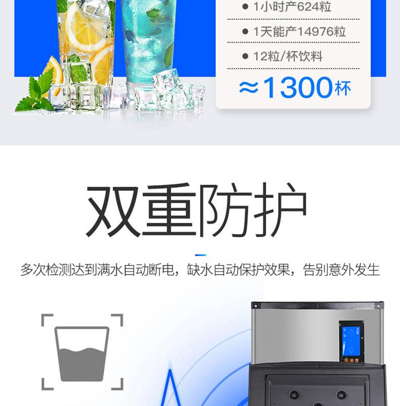 乐创大型製冰机商用奶茶店酒吧全自动冰块方冰製作机详细照片