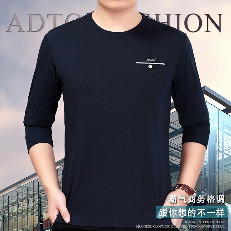 Mùa hè nam cổ tròn T-Shirt trung niên cotton mỏng dài tay t-shirt trung niên cha nạp kích thước lớn của cha áo sơ mi áo thun nam trung niên
