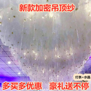 New Wedding Towers Genting Ceiling Decorative Gauze Wedding Snowlet T Top Eleid Snow Ceiling Wall