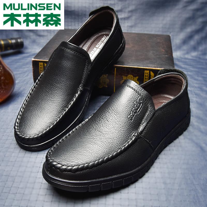 木林森 19年秋季新款 男式一脚套皮鞋 天猫优惠券折后¥68包邮(¥158-90)3色可选