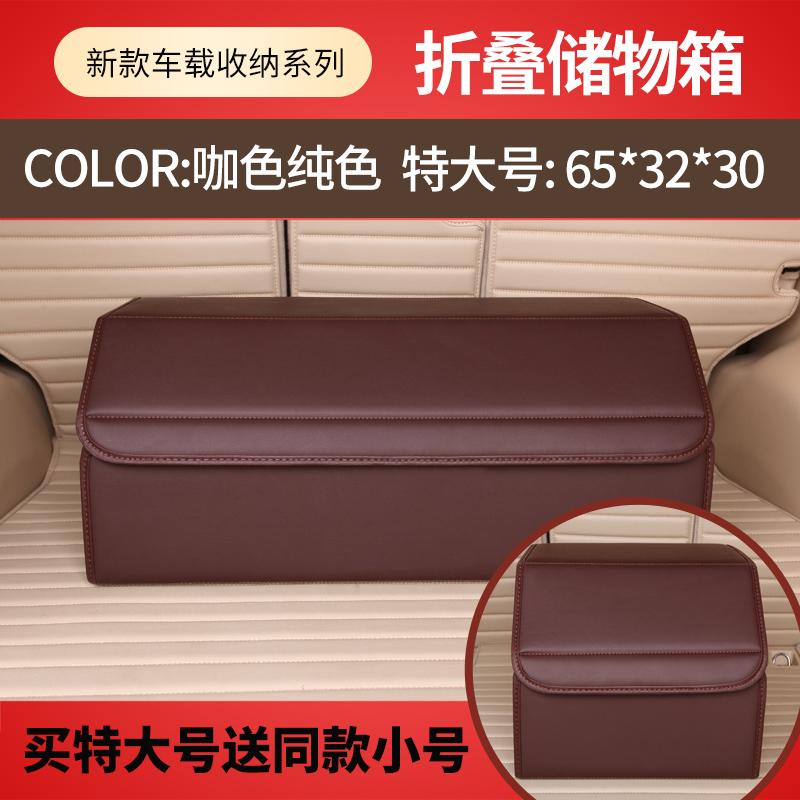 Чистый кофейный цвет очень большой
