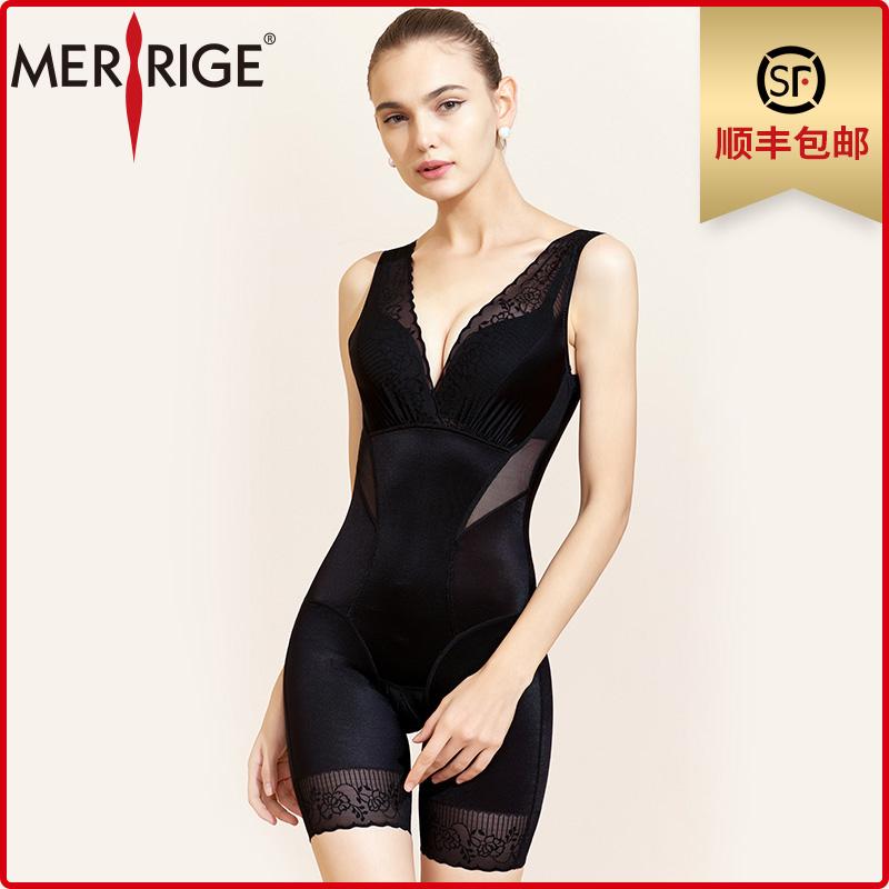 【美人计】官方塑身衣纤体瘦身内衣