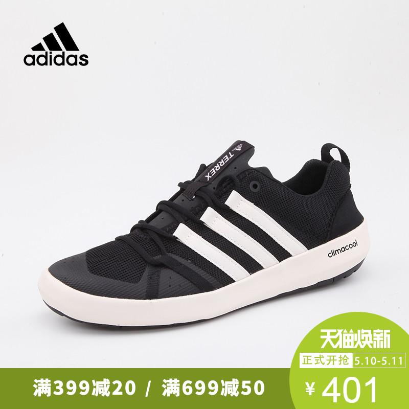 86.88] Shengdao Sports Adidas men