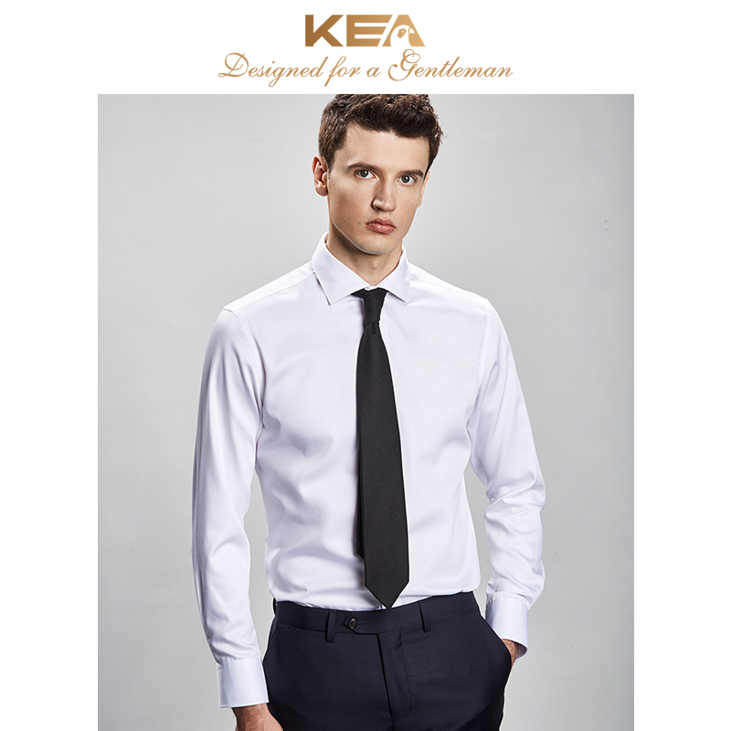 3066eec504fc8f KEA men's White mercerized cotton long-sleeved shirt slim solid color  Windsor collar business suits Non-Iron Shirt men