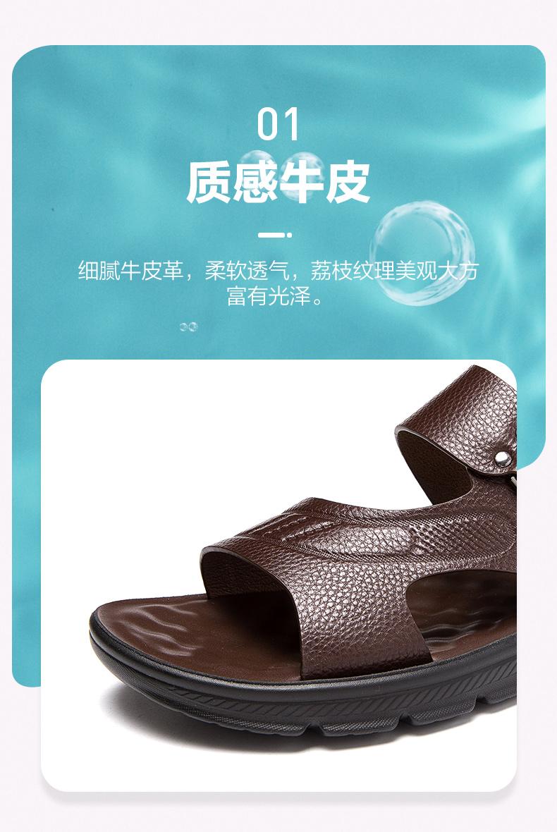 奥康 男士夏季凉鞋 牛皮鞋面 图13