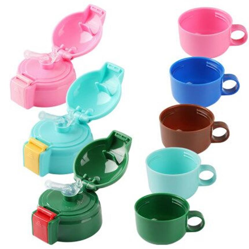 儿童保温杯吸管盖子杯盖通用防摔水壶水杯盖吸嘴直饮防漏原装配件-给呗网