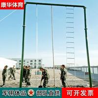 Открытый фитнес восхождение рамка восхождение рамка альпинистская веревка восхождение полюс восхождение лестница три в одной армейской подготовки оборудования