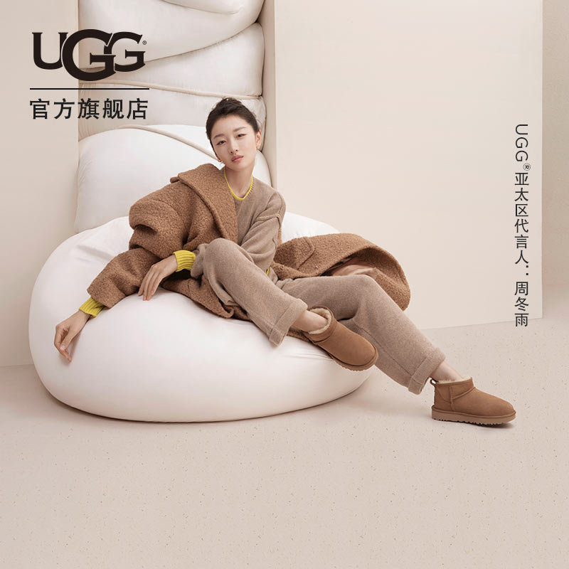 UGG2020 Autumn/Winter New Ladies Casual Classic Mini Boots Comfortable Boots Star 1116109