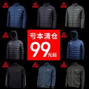 春节不打烊!Peak匹克HA583007 2019秋冬季时尚系列薄棉衣